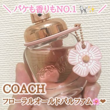 くま🐻さんの「コーチコーチ  オー ド パルファム<香水(レディース)>」を含むクチコミ