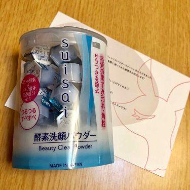 Ayaさんの「suisaiスイサイ ビューティクリア パウダーウォッシュ<洗顔パウダー>」を含むクチコミ
