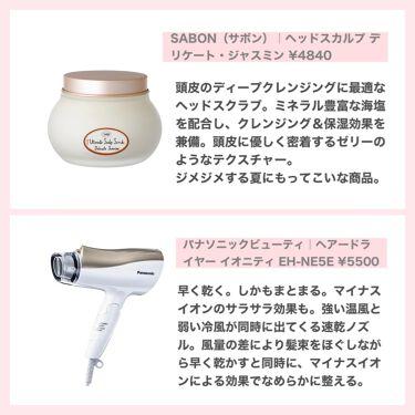 プレミアムリペアマスク(資生堂 プレミアムリペアマスク)/TSUBAKI/ヘアトリートメントを使ったクチコミ(5枚目)