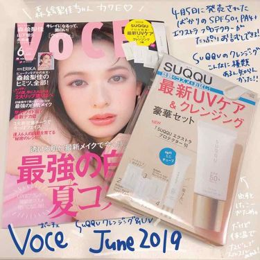 VOCE/VoCE (ヴォーチェ)/書籍 by いろは