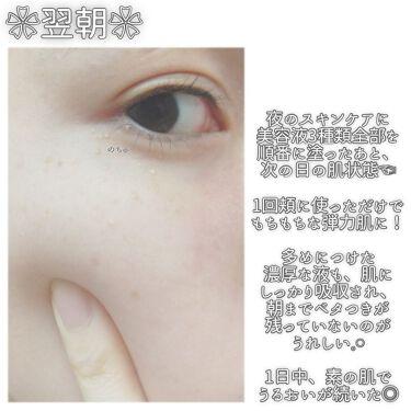 バイオケミカル美容液・キ/キヤク/美容液を使ったクチコミ(9枚目)