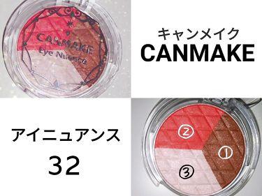 アイニュアンス/CANMAKE/パウダーアイシャドウを使ったクチコミ(1枚目)