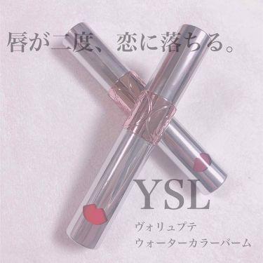 ヴォリュプテ ウォーター カラーバーム/YVES SAINT LAURENT BEAUTE/口紅を使ったクチコミ(1枚目)