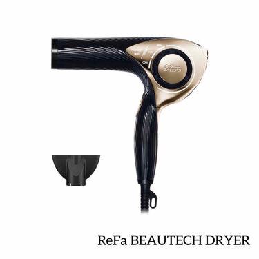 ReFa BEAUTECH DRYER(リファビューテック ドライヤー)/ReFa/ヘアケア美容家電を使ったクチコミ(1枚目)