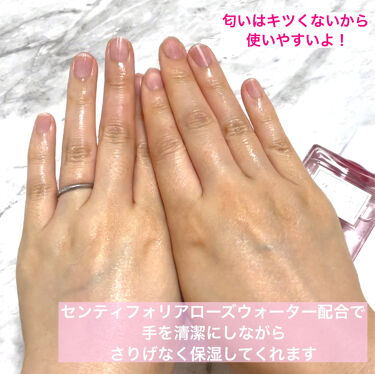 ミス ディオール ハンド ジェル/Dior/ハンドクリーム・ケアを使ったクチコミ(9枚目)