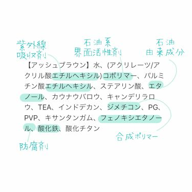 UR GLAM アイブロウマスカラ/DAISO/眉マスカラを使ったクチコミ(3枚目)