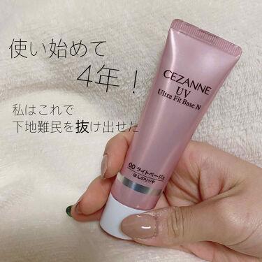 UVウルトラフィットベースN/CEZANNE/化粧下地を使ったクチコミ(1枚目)
