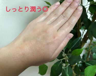 エリクシール ルフレ バランシング ミルク II/エリクシール/乳液を使ったクチコミ(4枚目)