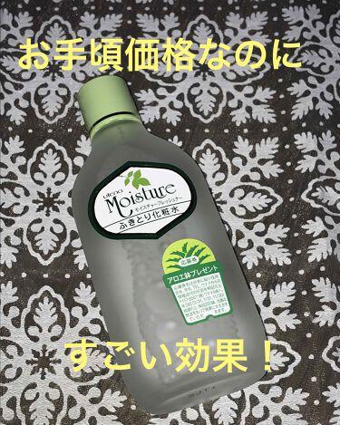 ふきとり化粧水/ウテナモイスチャー/ブースター・導入液を使ったクチコミ(1枚目)