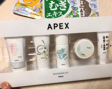 POLA APEXマンスリースキンケアプログラム/POLA/化粧水を使ったクチコミ(1枚目)