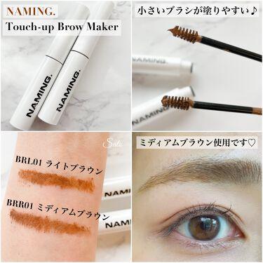 Melting Glow Lipstick/NAMING./口紅を使ったクチコミ(5枚目)