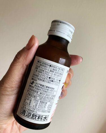 新ヘパリーゼドリンク(医薬品)/ゼリア新薬工業/その他を使ったクチコミ(2枚目)