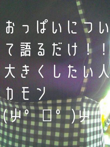 かっさ/DAISO/ボディ・バスグッズを使ったクチコミ(1枚目)