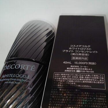 ホワイトロジスト ブライト コンセントレイト/COSME DECORTE/美容液を使ったクチコミ(4枚目)