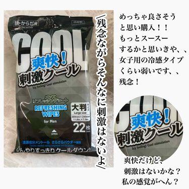 ボディシート冷感タイプ/DAISO/デオドラント・制汗剤を使ったクチコミ(2枚目)