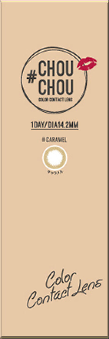 #CHOUCHOU(チュチュ)1day Caramel(キャラメル)