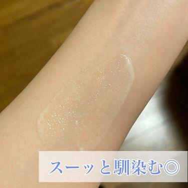 ニベアUV ディープ プロテクト&ケア ジェル/ニベア/日焼け止め(顔用)を使ったクチコミ(3枚目)
