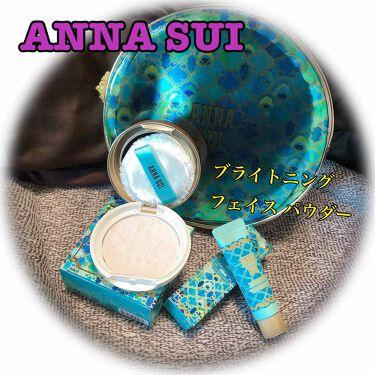 hizukiさんの「アナ スイブライトニング フェイス パウダー<プレストパウダー>」を含むクチコミ