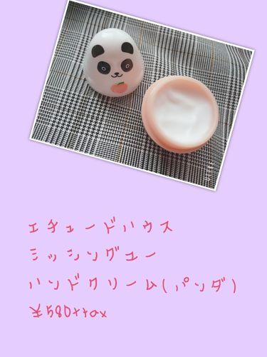 ミッシングユー ハンドクリーム パンダ/ETUDE HOUSE/ハンドクリーム・ケアを使ったクチコミ(1枚目)