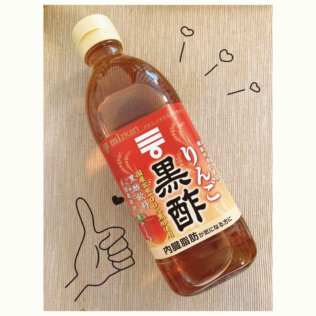 洗顔 リンゴ 酢