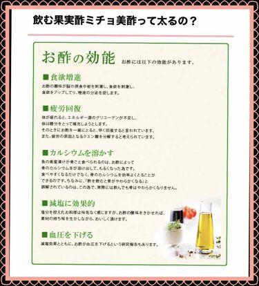 キレートレモン/Pokka Sapporo (ポッカサッポロ)/ドリンクを使ったクチコミ(4枚目)