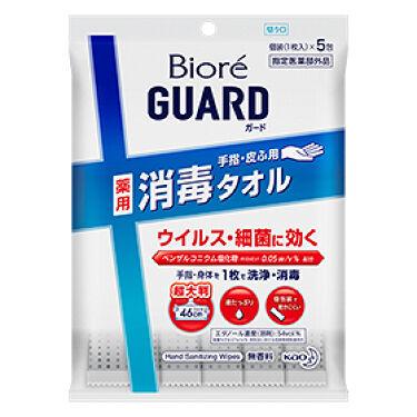 2020/11/7発売 ビオレガード ビオレガード 薬用消毒タオル