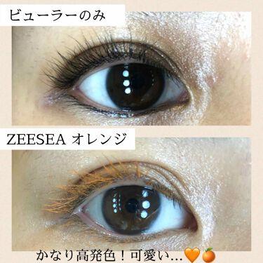 ダイヤモンドシリーズ カラーマスカラ/ZEESEA/マスカラを使ったクチコミ(3枚目)