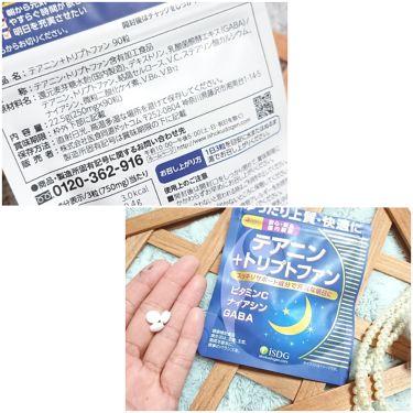 夜間Diet酵素/ISDG 医食同源ドットコム/ボディサプリメントを使ったクチコミ(4枚目)