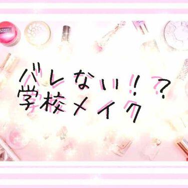 依月(itsuki)🗿さんの「キャンメイクリップティントシロップ<口紅>」を含むクチコミ