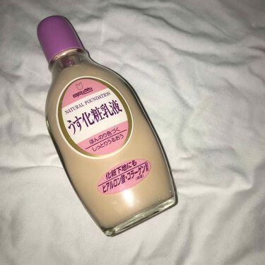 明色うす化粧乳液/明色化粧品/その他ファンデーションを使ったクチコミ(1枚目)