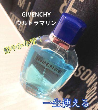 ウルトラマリン オーデトワレ/GIVENCHY/香水(メンズ)を使ったクチコミ(3枚目)