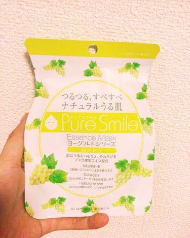 ヨーグルトシリーズ 白ブドウ/Pure Smile/シートマスク・パックを使ったクチコミ(1枚目)