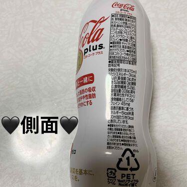 コカ・コーラ プラス/日本コカ・コーラ/ドリンクを使ったクチコミ(3枚目)