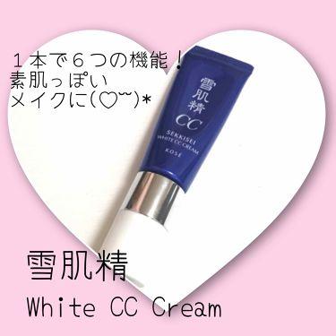 ありこさんの「雪肌精ホワイト CCクリーム<化粧下地>」を含むクチコミ
