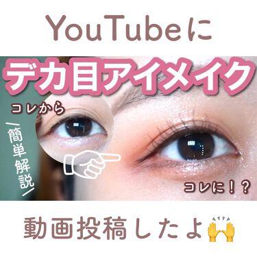 なまこ@𝕐𝕠𝕦𝕋𝕦𝕓𝕖 on LIPS 「本日YouTubeに動画投稿したよー!!!見てもらえると嬉しい..」(1枚目)
