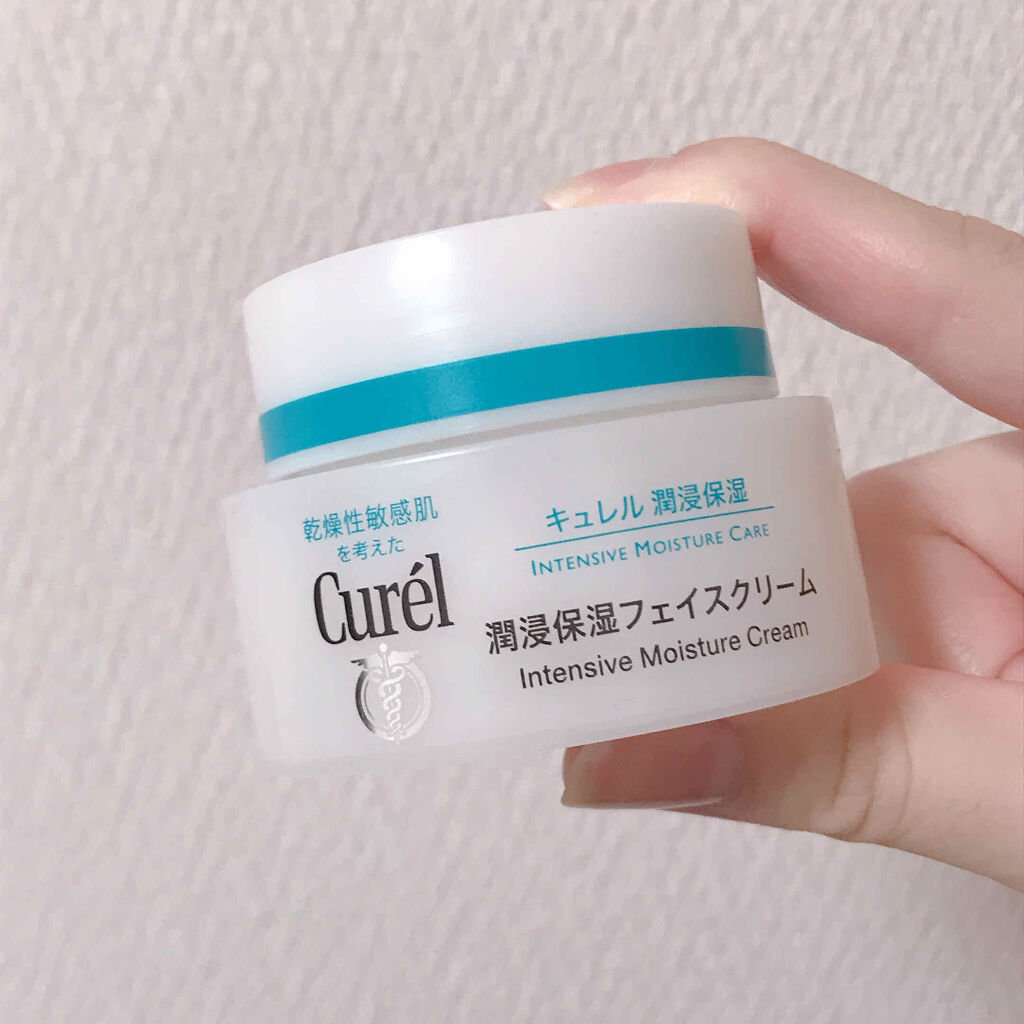 Curel 潤浸保濕深層乳霜包裝
