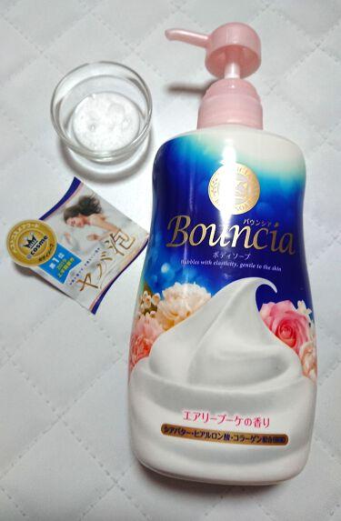 バウンシアボディソープ エアリーブーケの香り/Bouncia/ボディソープを使ったクチコミ(1枚目)