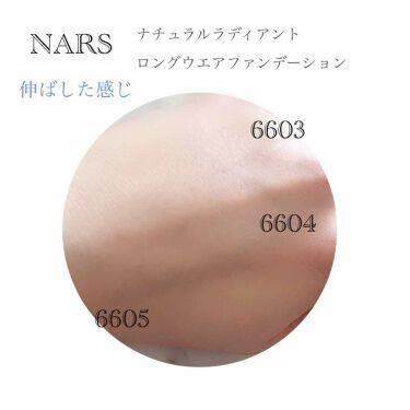 ナチュラルラディアント ロングウェアファンデーション/NARS/リキッドファンデーションを使ったクチコミ(3枚目)