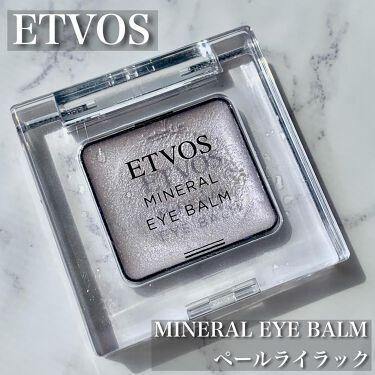 【画像付きクチコミ】ETVOSコスメレポ🌿#etvos#ミネラルアイバーム#ペールライラック美容クリームがベースの単色アイシャドウ✨低刺激処方、石鹸落ち!バームタイプだから乾燥も防いでくれる👀ほんのり薄紫のペールライラックはパープルとピンクの繊...