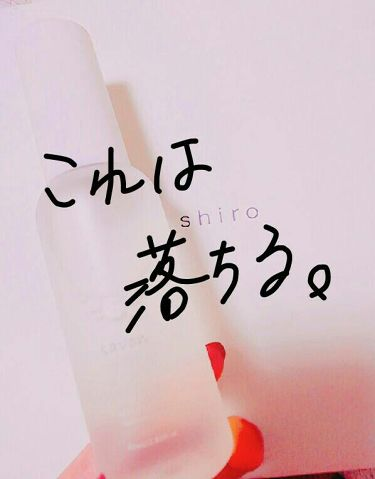 綾野さんの「shiro (シロ)ヘアミスト サボン<ヘアスプレー・ヘアミスト>」を含むクチコミ