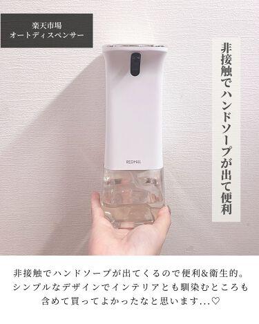 ミーファ フレグランスUVスプレー マグノリア/MIEUFA/日焼け止め(ボディ用)を使ったクチコミ(4枚目)