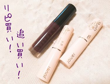 Jouer Essential Lip Enhancer Shine Balm /Jouer Cosmetics/口紅を使ったクチコミ(1枚目)