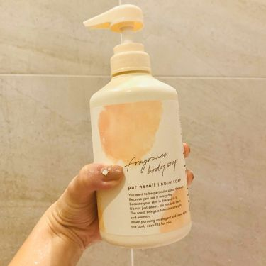 AURODEA by megami no wakka fragrance body soap/RBP/ボディソープを使ったクチコミ(4枚目)