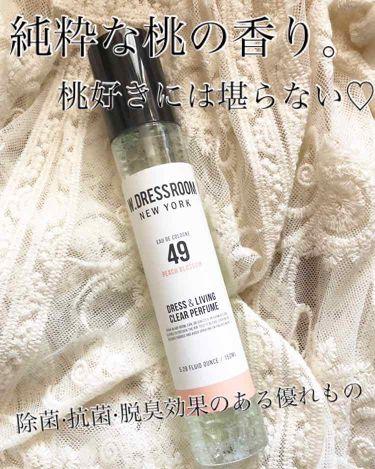 ドレス&リビング クリーン パフューム/W.DRESSROOM/香水(レディース)を使ったクチコミ(1枚目)