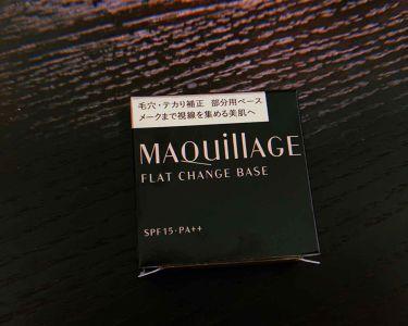 フラットチェンジベース/マキアージュ/化粧下地を使ったクチコミ(1枚目)