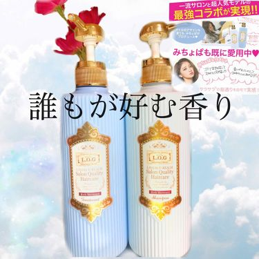 Nanaseさんの「サロンシャンプーL.O.G by U-REALM サロンクオリティーシャンプー/トリートメント スイートガーリー<シャンプー・コンディショナー>」を含むクチコミ