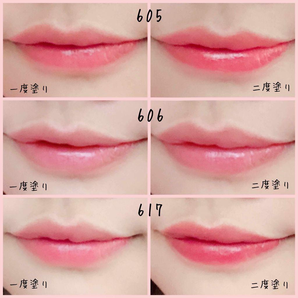 https://cdn.lipscosme.com/image/92d5ebc1e80e62c4a9f46ebe-1565264709-thumb.png