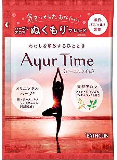 Ayur Time(アーユルタイム) フランキンセンス&サンダルウッドの香り 40g