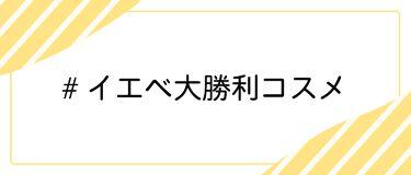 LIPS公式アカウント on LIPS 「\3/6(土)から新しいハッシュタグイベント開始!💖/みなさん..」(2枚目)
