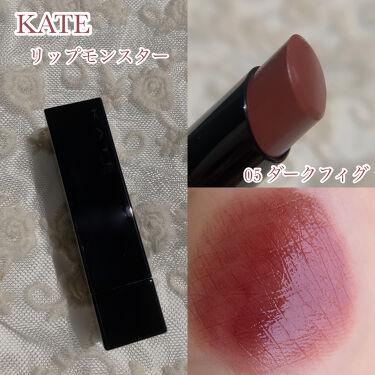 リップモンスター/KATE/口紅を使ったクチコミ(2枚目)
